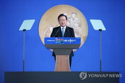 详讯:韩战71周年纪念仪式在釜山举行