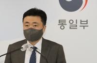 韩统一部强调不谋求吸收式韩朝统一