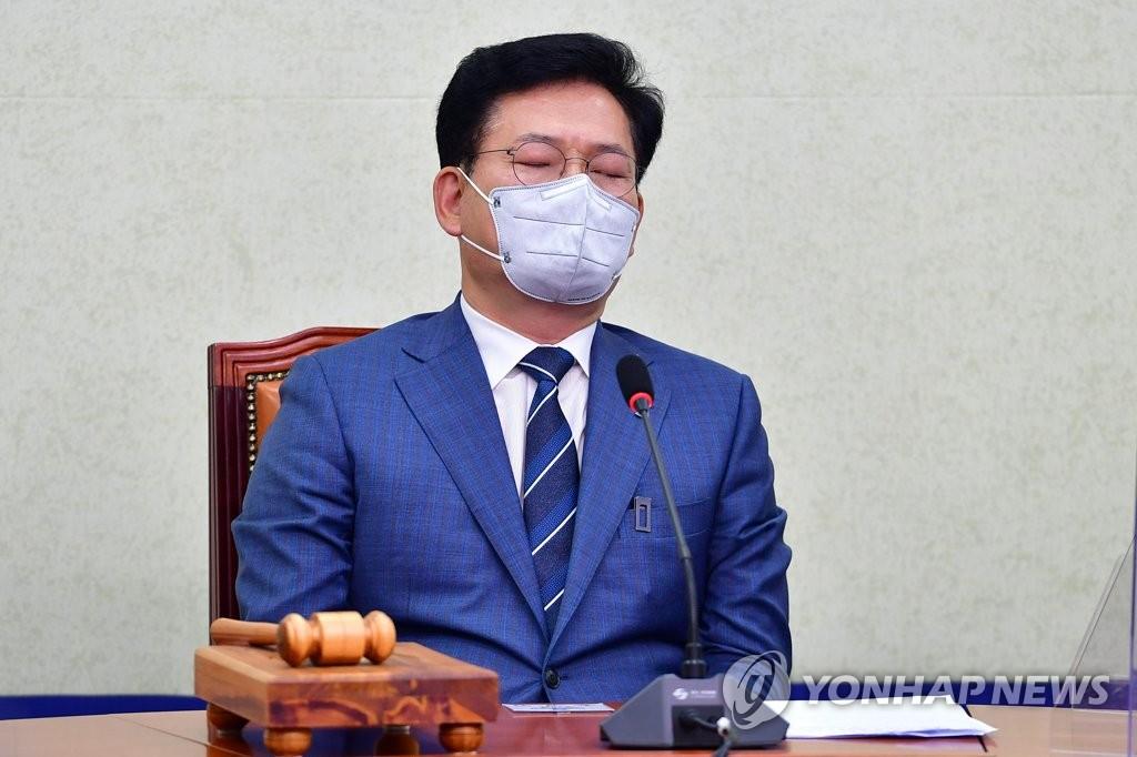 详讯:韩执政党决定如期进行总统候选人党内竞选