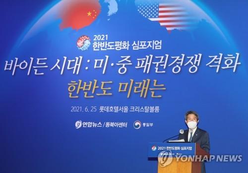 韩统一部长官:韩朝美对话大格局发生变化