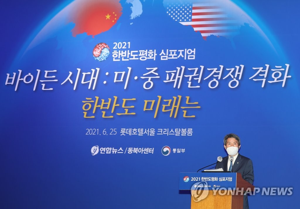 6月25日,2021年韩半岛和平研讨会在位于首尔市小公洞的乐天酒店举办。图为韩国统一部长官李仁荣发表主旨演讲。 韩联社