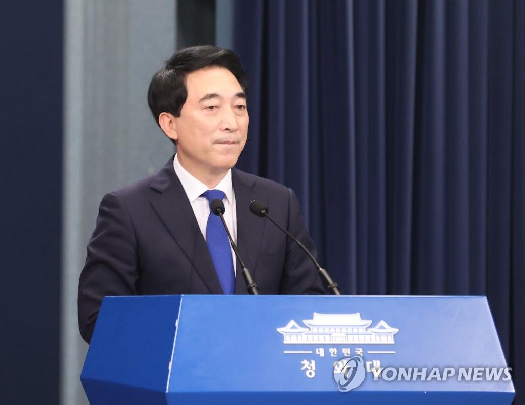 资料图片:韩国青瓦台国民沟通首席秘书朴秀贤 韩联社