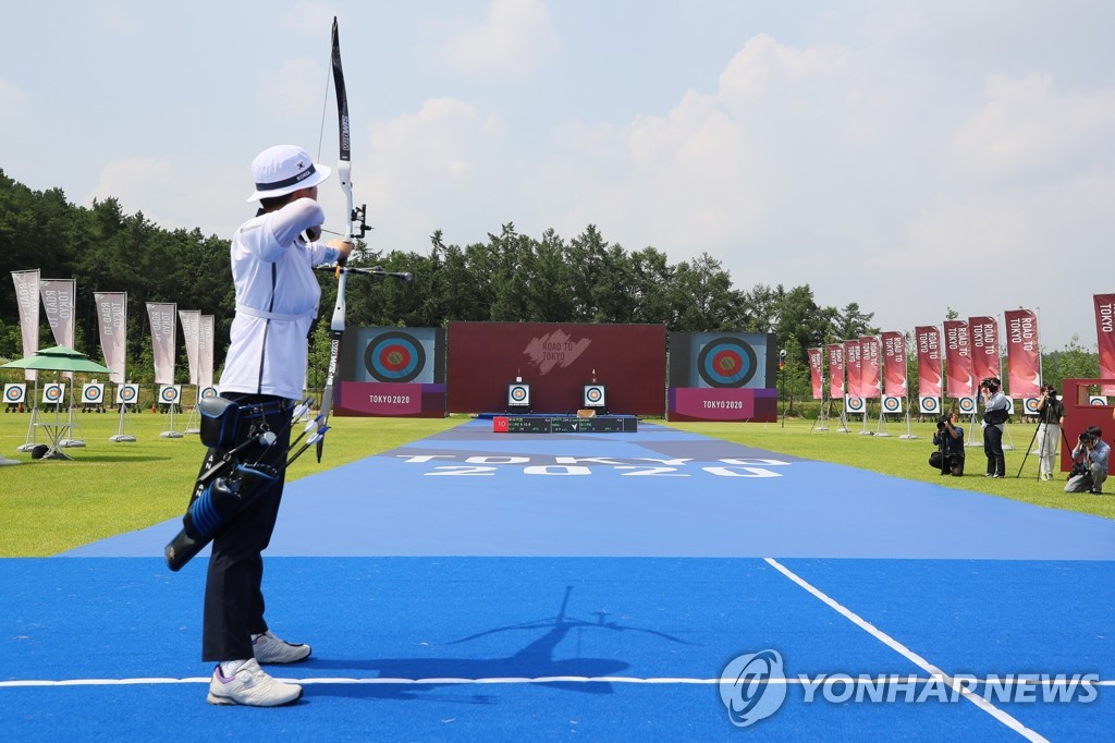 资料图片:韩国射箭队训练现场 韩联社