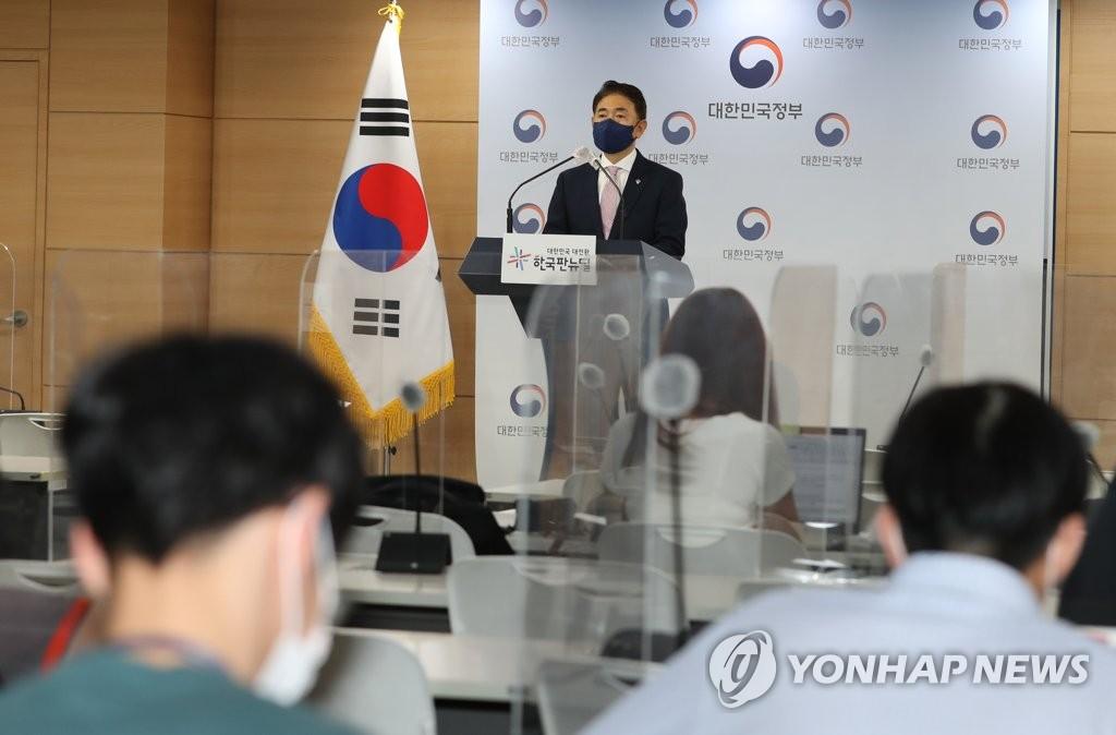 6月28日,在中央政府首尔办公楼,国民权益委员会房地产交易特别调查团团长金兑应召开记者会。 韩联社