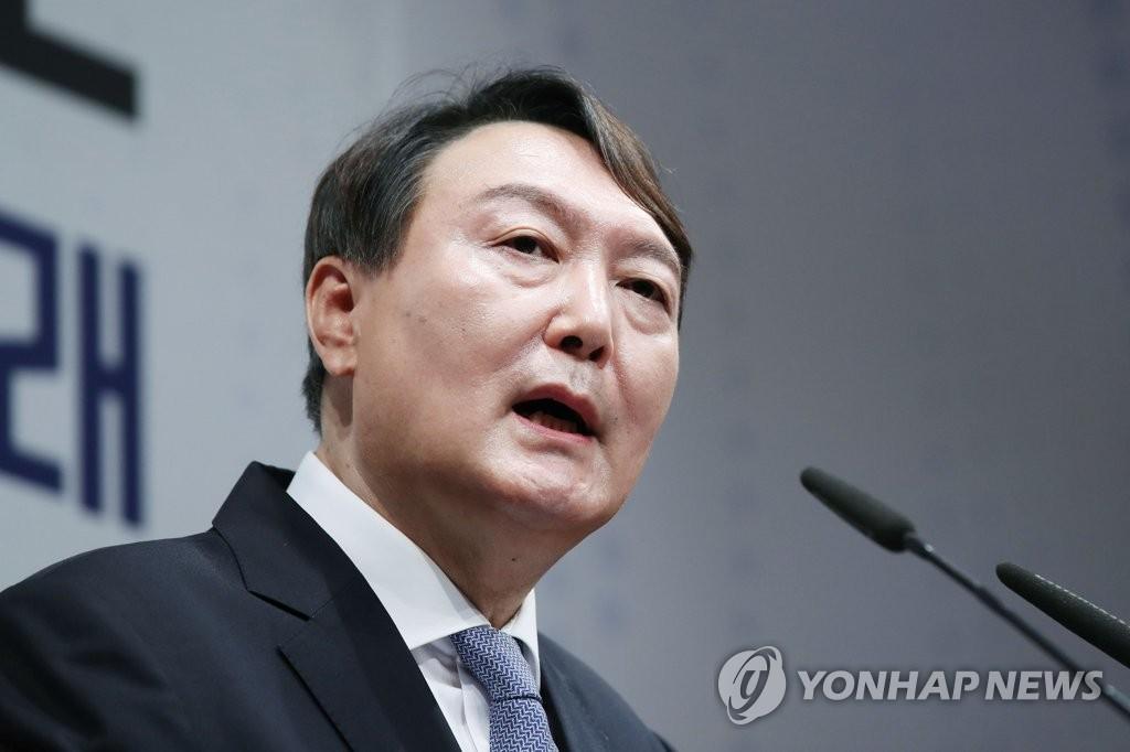 详讯:韩前检察总长尹锡悦宣布竞选总统