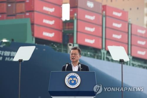 文在寅:借力海运业东风打造海运强国
