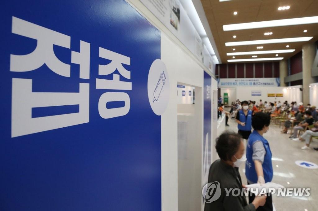 韩政府公布7月新冠疫苗接种计划