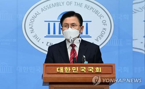 韩最大在野党前党首黄教安宣布参选总统