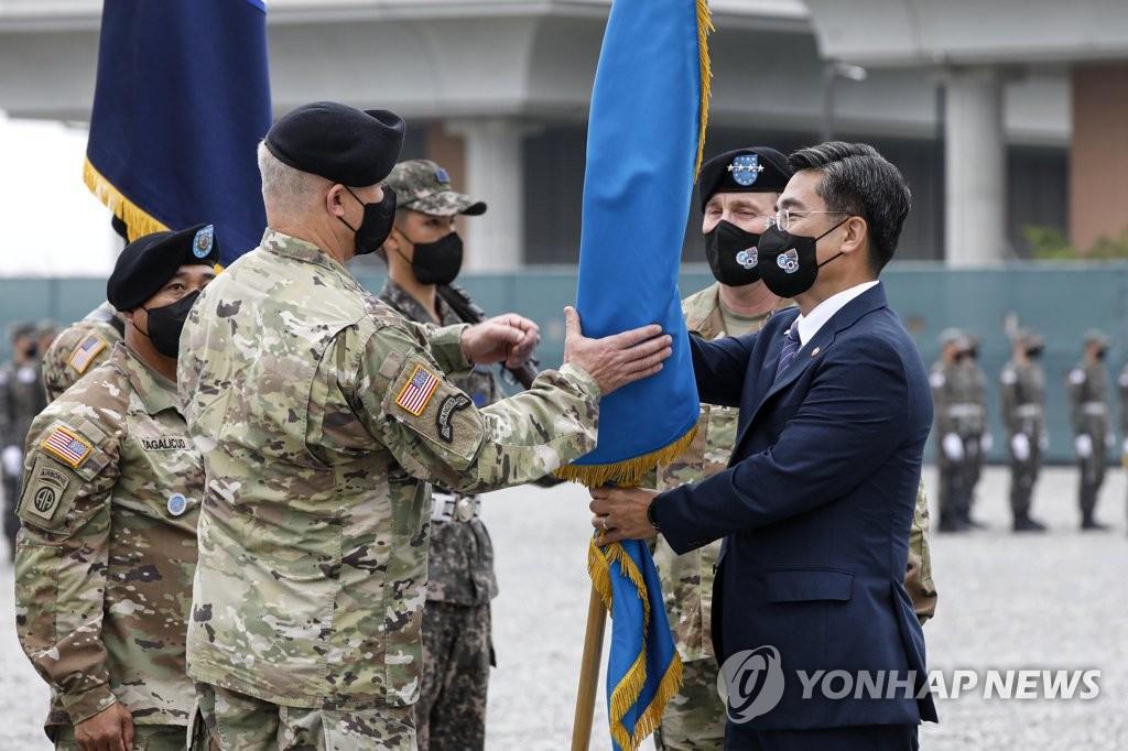 韩防长吁新任韩美联合司令加速移交战权