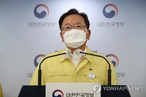 韩总理发表谈话强调加强防疫防控