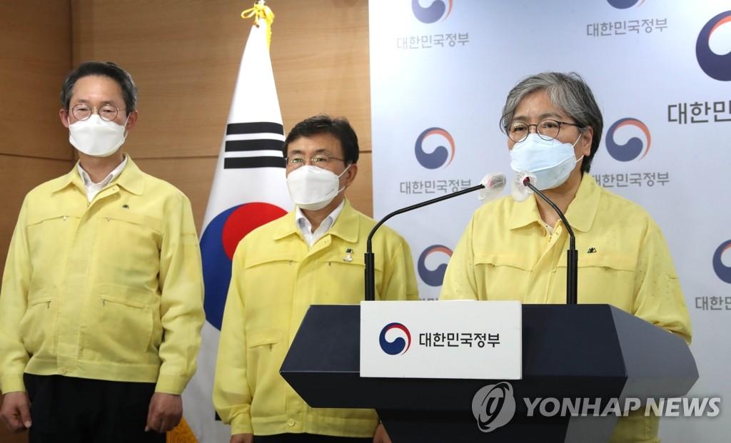 韩疾控厅长:首都圈疫情堪忧 须严防新一波大流行