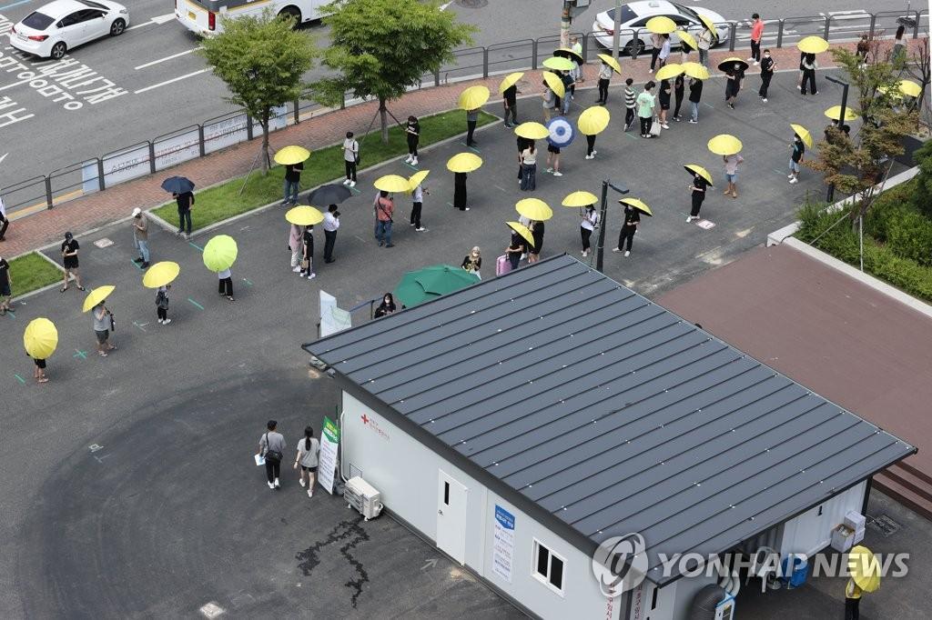 韩国新增794例新冠确诊病例 累计159342例