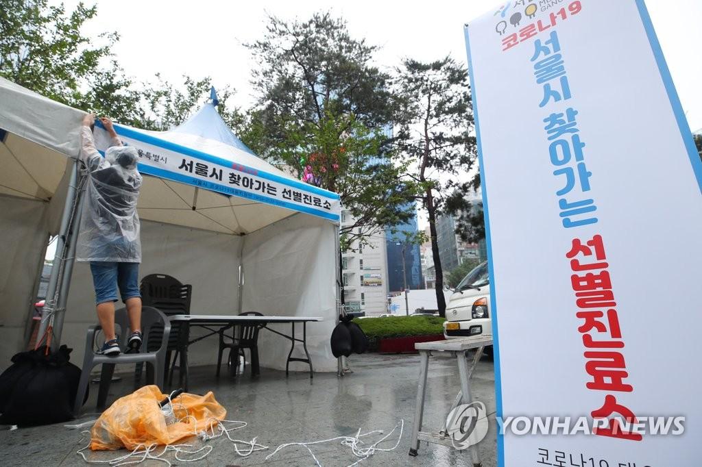 韩首都圈新冠疫苗接种者仍不得摘口罩