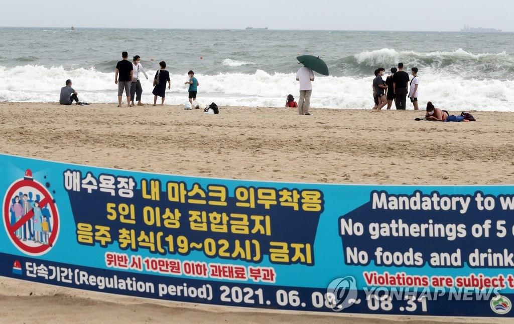 图为釜山市海云台海水浴场,摄于7月4日。 韩联社