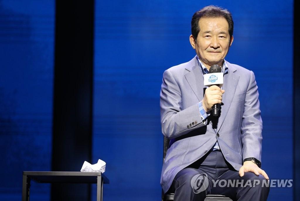 韩执政党两名总统人选合推单一候选人