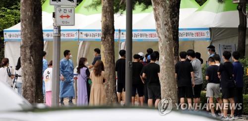 韩防疫部门:需警惕德尔塔变异蔓延至非首都圈