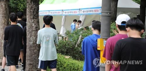 简讯:韩国新增746例新冠确诊病例 累计161541例
