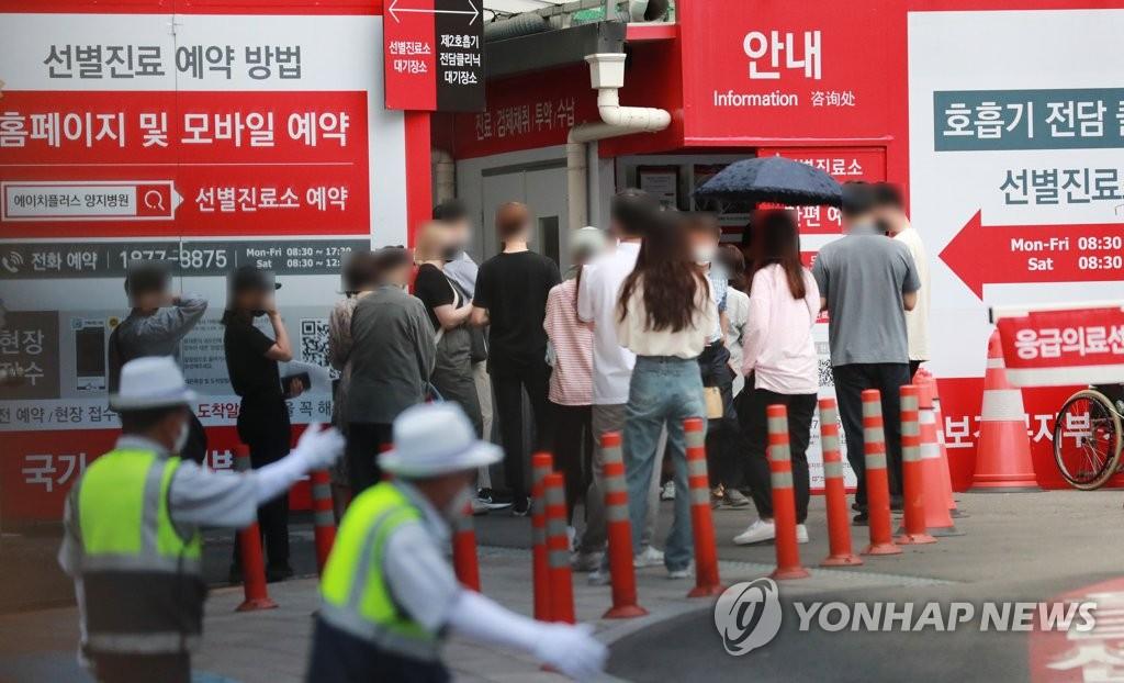 详讯:韩国单日新增新冠病例超1200例