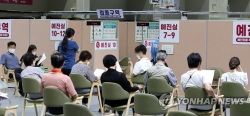 韩未满30岁社会必要人员今起接种第二剂辉瑞疫苗