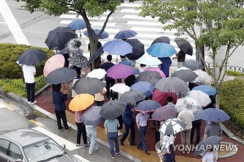 韩国南部地区今明将出现强雷雨天气