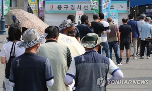 韩国加大新冠检测力度 新增病例恐将增多