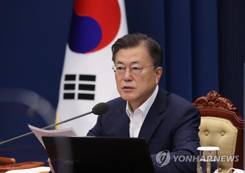 文在寅积极评价韩国获联合国机构发达国家认可