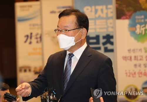 韩国2022年官方发展援助预算同比增12.3%