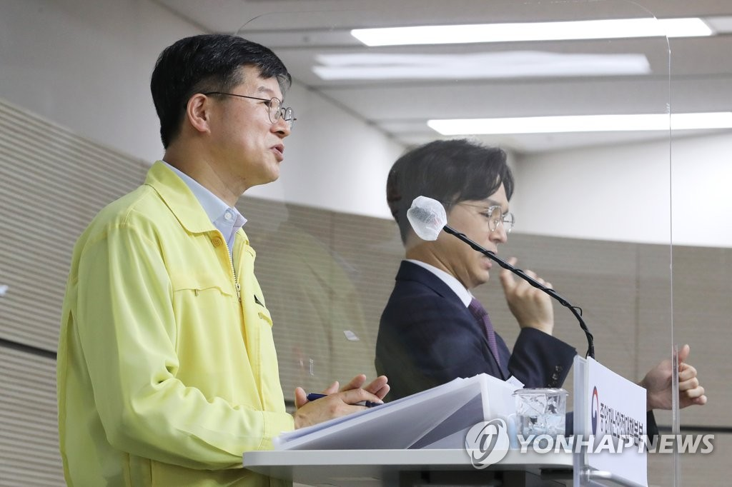 韩防疫部门:今后一周确诊病例或继续增加