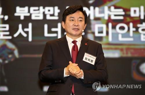 韩济州知事元喜龙宣布竞选总统