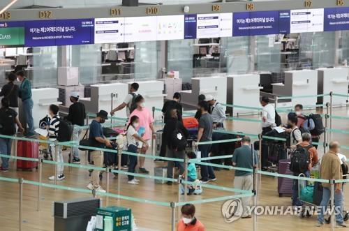 韩国全球旅游特别预警期再延至8月14日