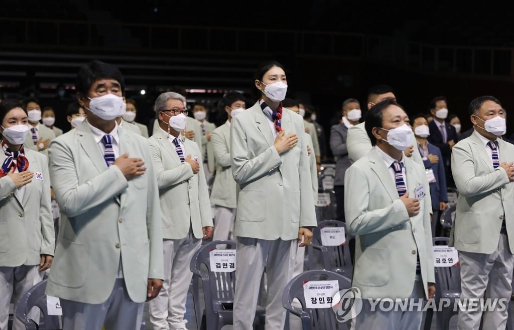 7月8日,在位于首尔市松坡区的奥林匹克公园奥林匹克大厅,东京奥运会韩国代表团成立仪式举行。 韩联社