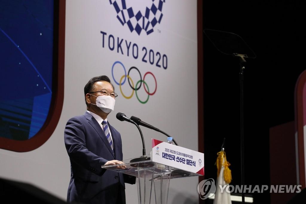 7月8日,在位于首尔市松坡区的奥林匹克厅,2020东京奥运会韩国代表团成团仪式举行。图为金富谦致辞。 韩联社