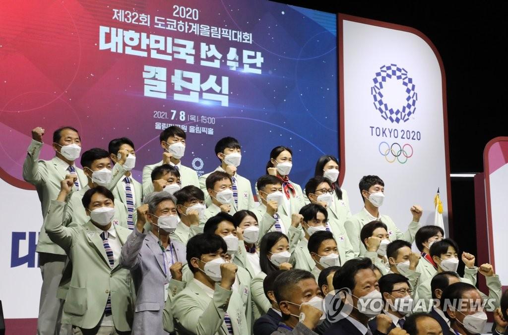 资料图片:7月8日,在首尔松坡区奥林匹克公园,2020东京奥运会韩国代表团在成立仪式后合影留念。 韩联社