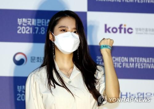 第25届韩国富川国际奇幻电影节