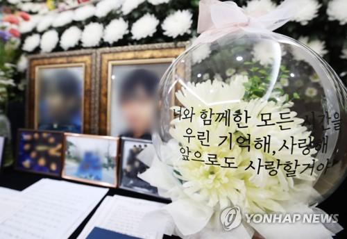 韩国防部发布空军性侵案最终调查结果