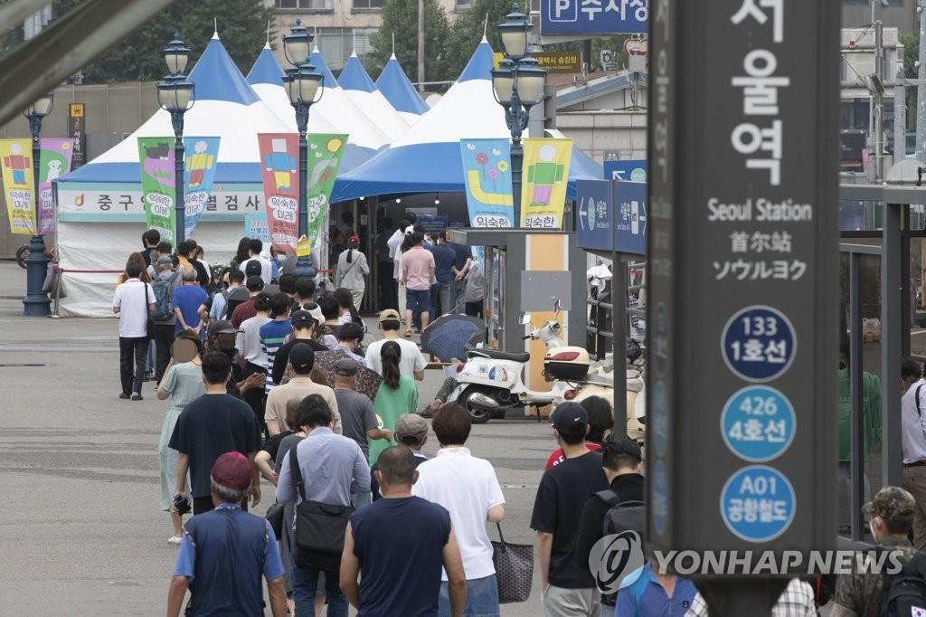 简讯:韩国新增1150例新冠确诊病例 累计170296例