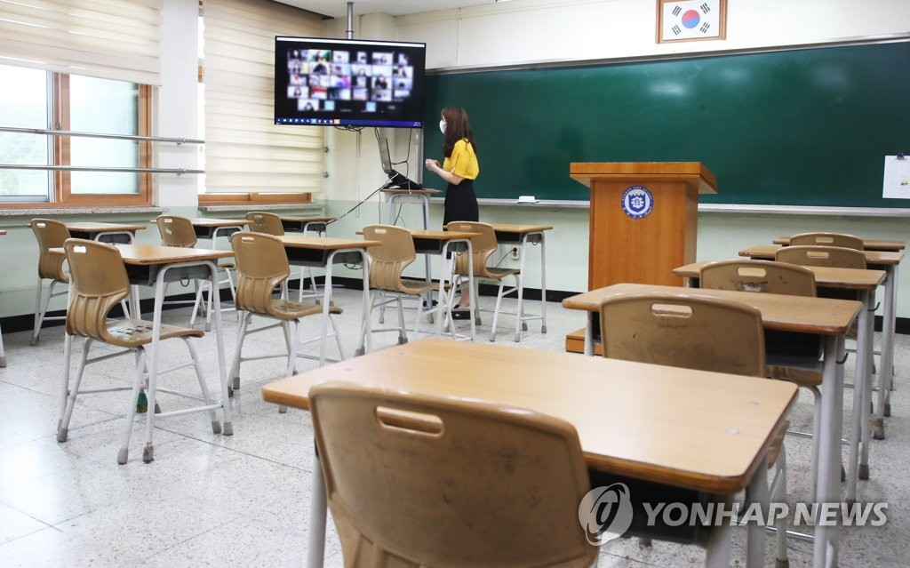 资料图片:一名教师正在远程授课。 韩联社