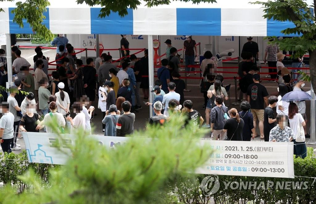 韩疾管厅:8月中旬单日确诊病例恐逾2300例