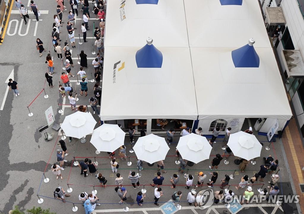 详讯:韩国新增1615例新冠确诊病例 累计171911例
