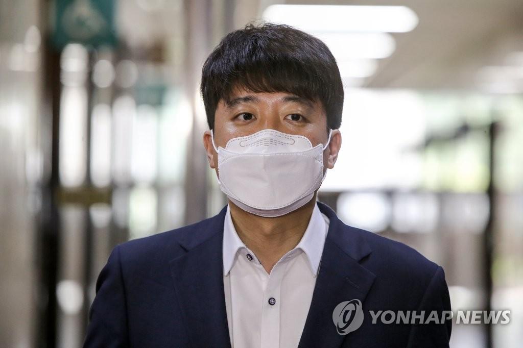 朝媒谴责韩最大在野党党首撤销女性部发言