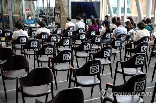 韩55至59岁人群新冠疫苗接种预约今晚8点重启