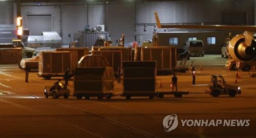 韩国直购辉瑞新冠疫苗中186.6万剂到货