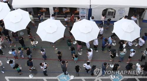 详讯:韩国新增1600例新冠确诊病例 累计173511例