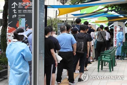 简讯:韩国新增1600例新冠确诊病例 累计173511例