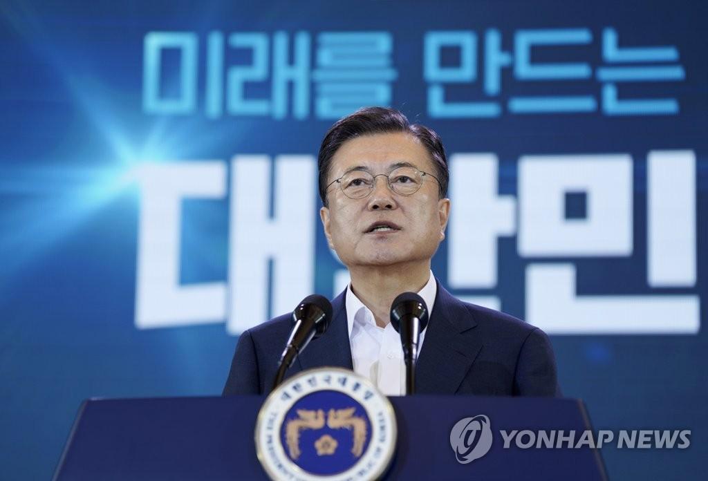 详讯:韩国敲定韩版新政2.0 5年将投入1.2万亿元