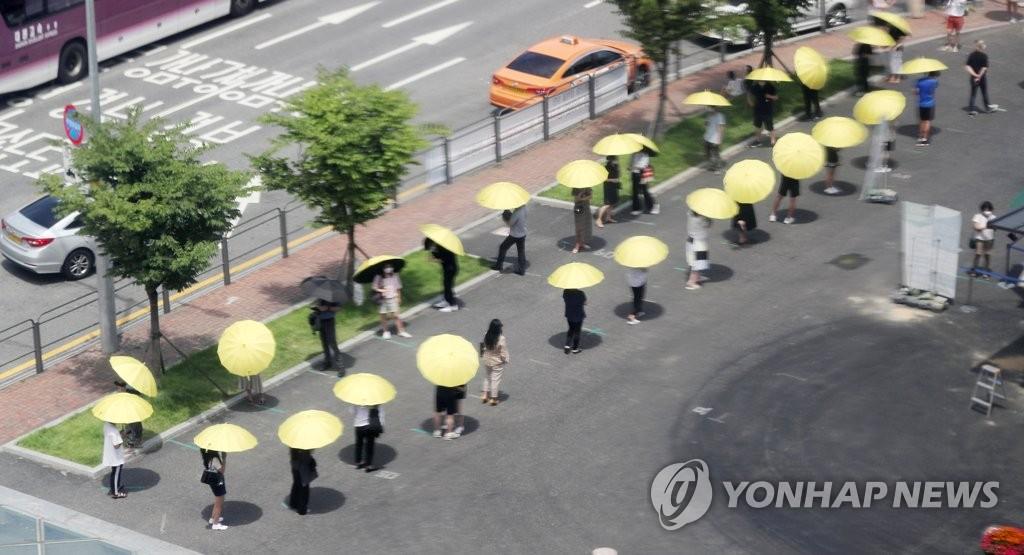 详讯:韩国新增1536例新冠确诊病例 累计175046例