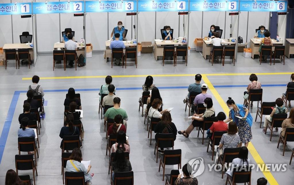 2021年7月15日韩联社要闻简报-1