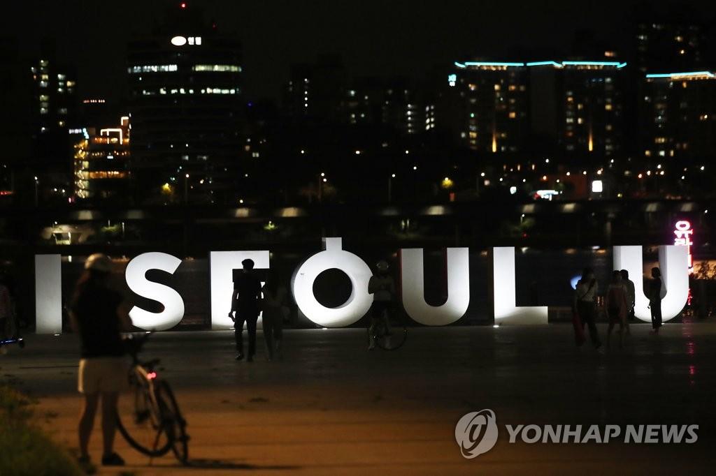 韩气象厅:首尔热带夜已持续20天