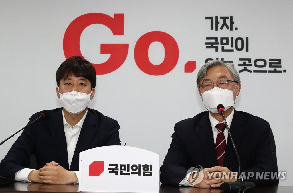 详讯:韩国前监查院院长崔在亨加入最大在野党