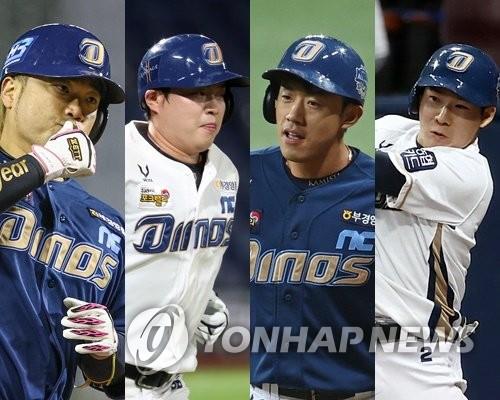 韩国4名违反防疫守则职棒球员被处罚款和禁赛